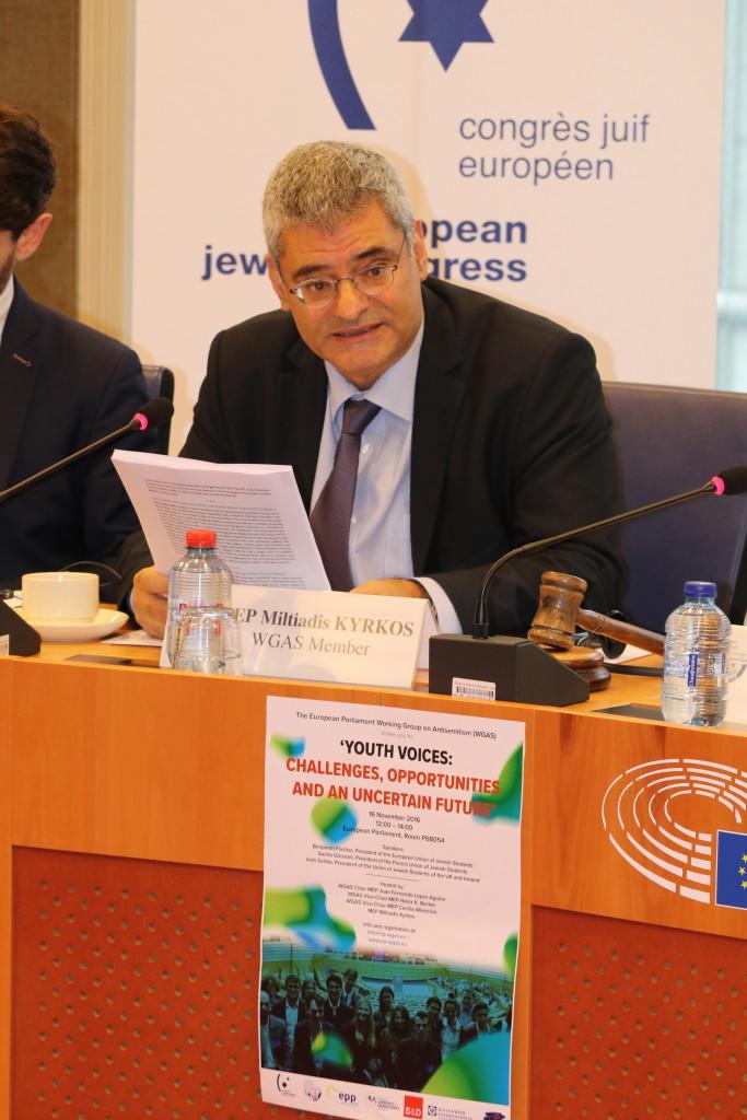 WGAS Member MEP Miltiadis Kyrkos (Greece)