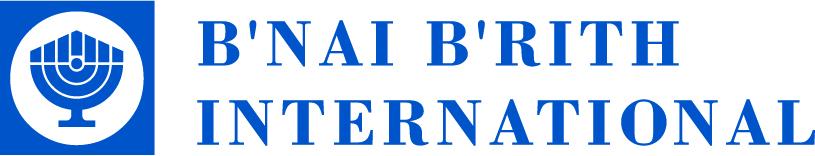 B'nai_B'rith_International_-_logo_-_2017_to_Present