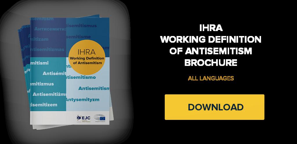 ihra-banner-transparent